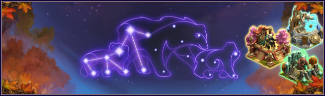 Zodiac star dust banner.png