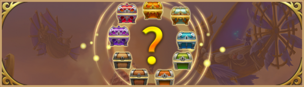 Summerevent20 chest banner.png